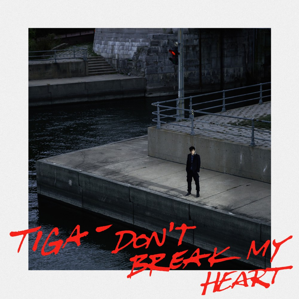 Don't Break My Heart (Deetron Remix) -