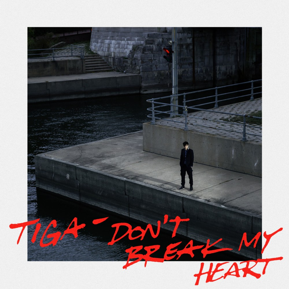 Don't Break My Heart -